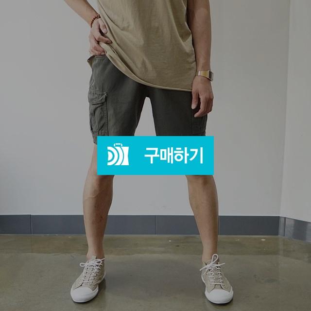 센남 남자 건빵포켓 카고 반바지 / 센남님의 스토어 / 디비디비 / 구매하기 / 특가할인