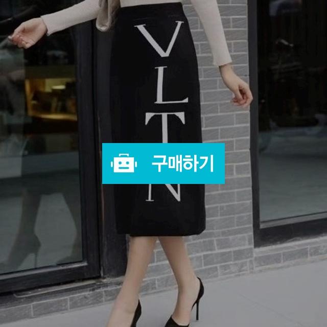 발렌티노 VLTN lettering 스커트 / 럭소님의 스토어 / 디비디비 / 구매하기 / 특가할인