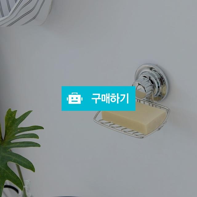조이락 비누받침대 (소) / 해피홈님의 스토어 / 디비디비 / 구매하기 / 특가할인
