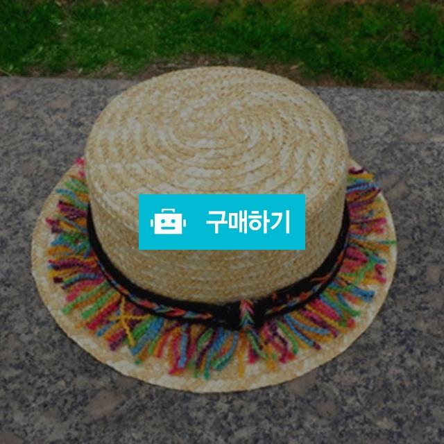 아이랑커플 밀짚모자 (무배) / 수호별이랑님의 스토어 / 디비디비 / 구매하기 / 특가할인