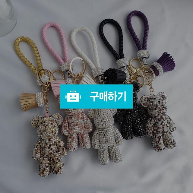 큐빅 베어 키링 5종 / 마틸다샵 / 디비디비 / 구매하기 / 특가할인