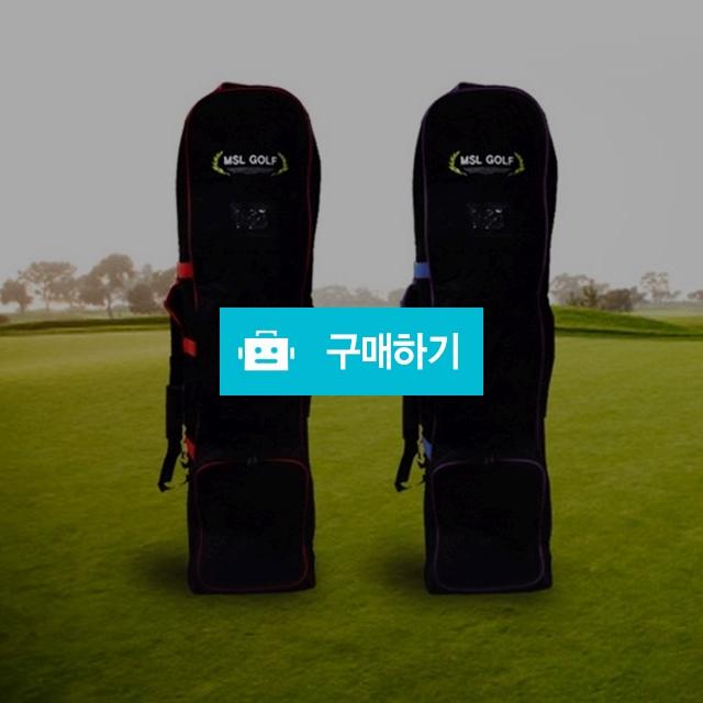 골프가방 캐디백 골프항공커버 여행용골프커버 골프백 / 댕유마켓님의 스토어 / 디비디비 / 구매하기 / 특가할인