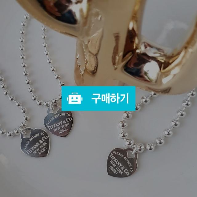 925실버 하트은볼 목걸이 팔찌 발찌 / 러빙유 / 디비디비 / 구매하기 / 특가할인