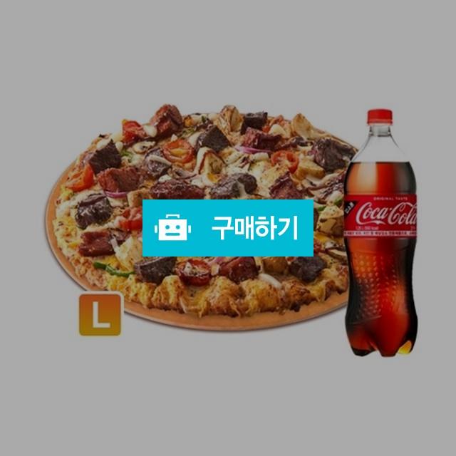[즉시발송] 도미노피자 문어밤 슈림프 피자(오리지널)L+콜라1.25L 기프티콘 기프티쇼 / 올콘 / 디비디비 / 구매하기 / 특가할인