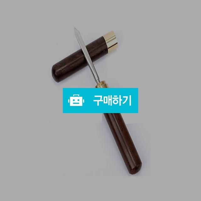 보이차 송곳 차칼 / 동림 / 디비디비 / 구매하기 / 특가할인