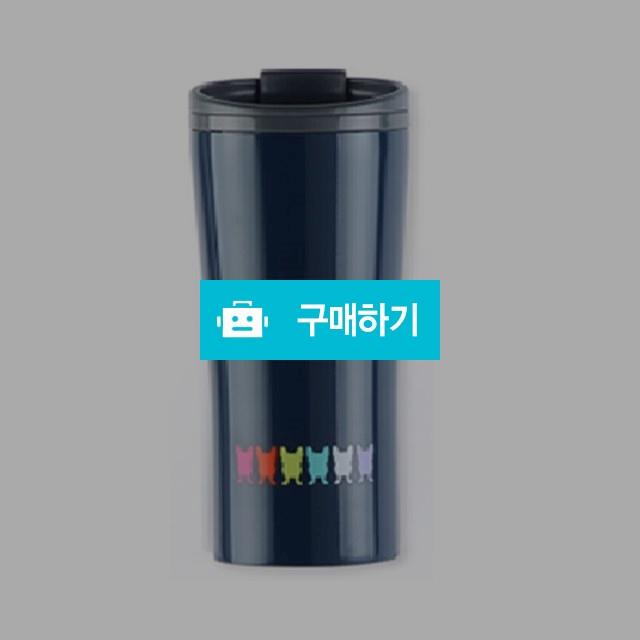 프렌치 불 커피 텀블러 450ml / 도트 / 디비디비 / 구매하기 / 특가할인