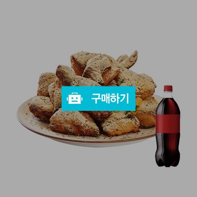 [즉시발송] 굽네치킨 굽네 딥치즈+콜라1.25L 기프티쇼 / 올콘 / 디비디비 / 구매하기 / 특가할인