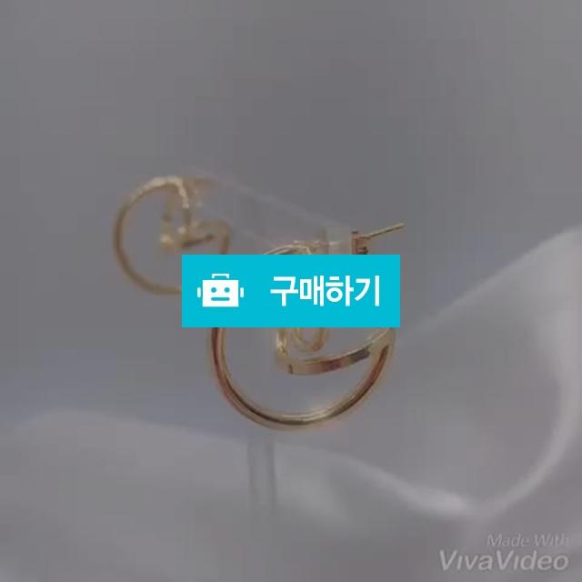 골드 꼬임 심플 귀걸이 / 에뚜왈비주님의 스토어 / 디비디비 / 구매하기 / 특가할인