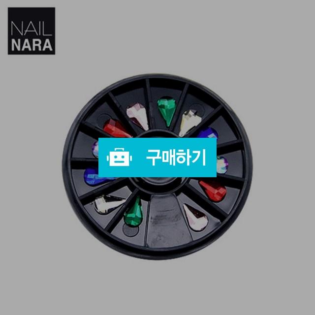 NAILNARA 물방울 플랫-컷 미니 스톤세트 / 네일나라님의 스토어 / 디비디비 / 구매하기 / 특가할인