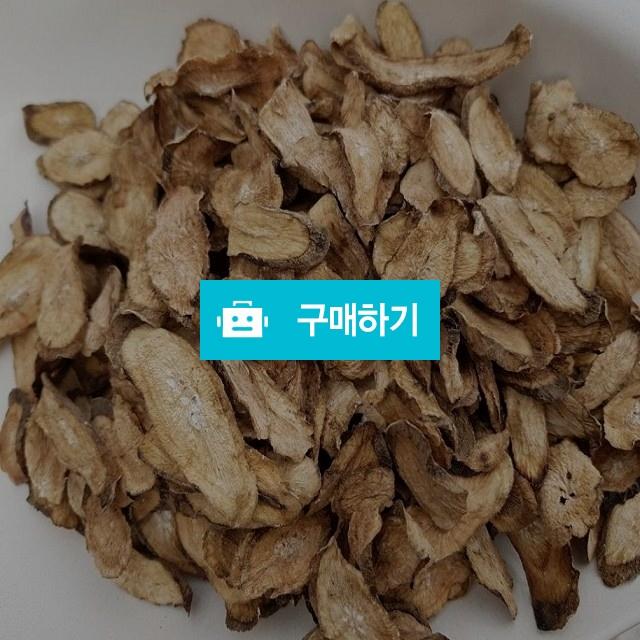 국산 말린우엉 300g / 신신농산님의 스토어 / 디비디비 / 구매하기 / 특가할인