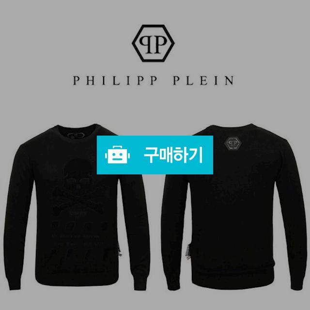 Philip Plein 필립플레인 스컬자수니트  / 럭소님의 스토어 / 디비디비 / 구매하기 / 특가할인