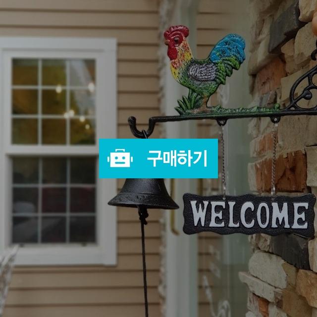 뉴멀티 주물 웰 컴종 / 리틀킨스님의 스토어 / 디비디비 / 구매하기 / 특가할인