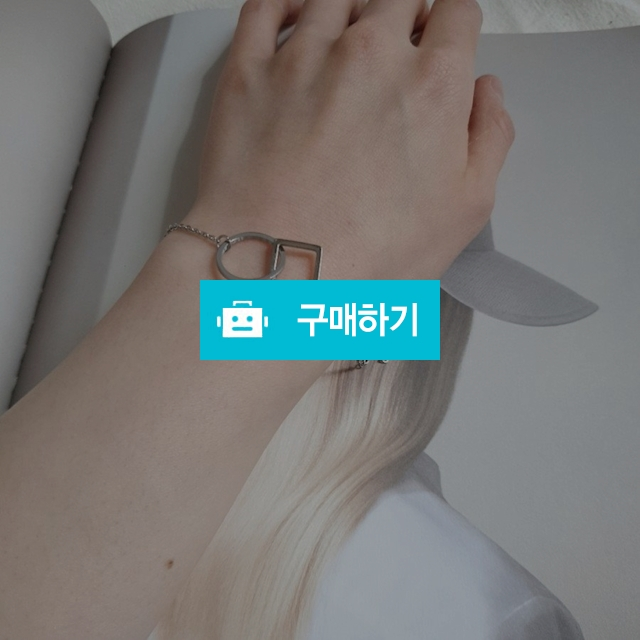 스퀘어 레이어드 써지컬스틸 팔찌 / 예쁨마켓님의 스토어 / 디비디비 / 구매하기 / 특가할인