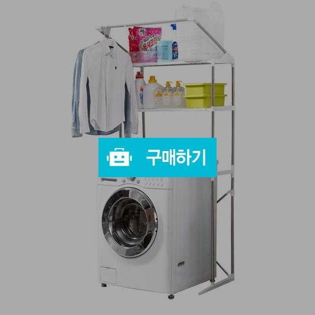 세탁실 다용도 세탁기 건조기 선반 / 여우텐님의 스토어 / 디비디비 / 구매하기 / 특가할인