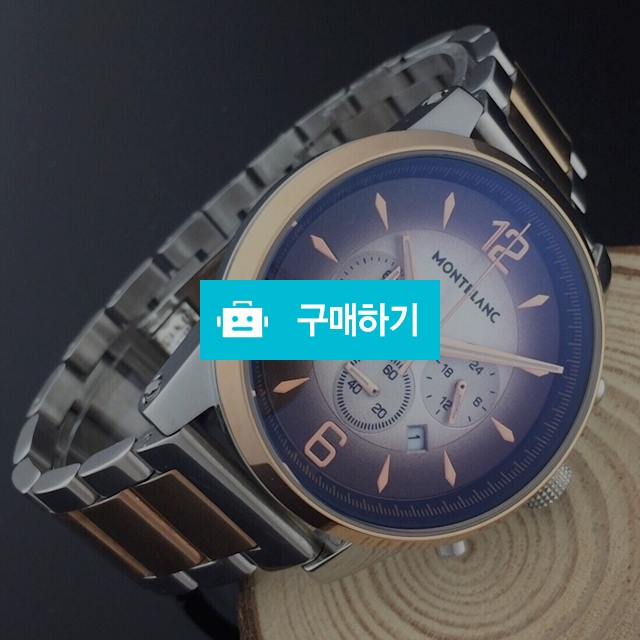 몽블랑 투톤 콤비 메탈  -B2 / 럭소님의 스토어 / 디비디비 / 구매하기 / 특가할인