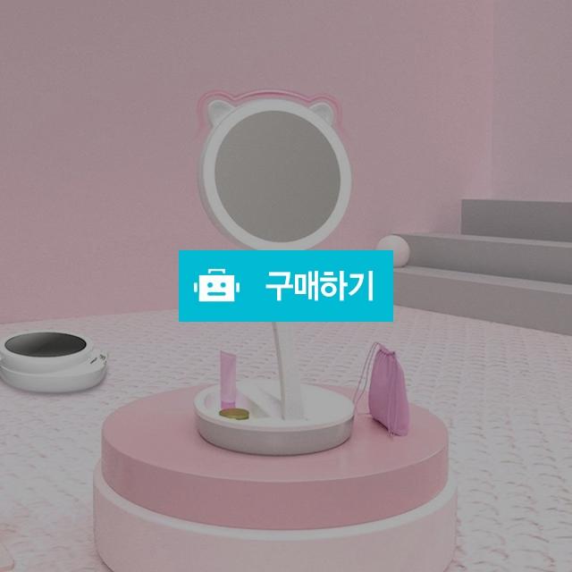LED  화장 조명 거울 무선충전 / 짱9네생활용품 / 디비디비 / 구매하기 / 특가할인