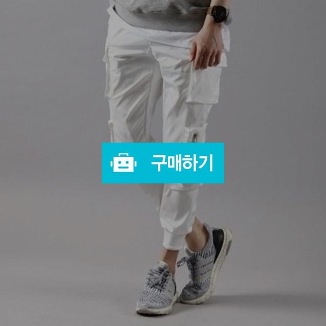 닐바렛멀티카고조거팬츠   화이트 / 비밀옷방님의 스토어 / 디비디비 / 구매하기 / 특가할인