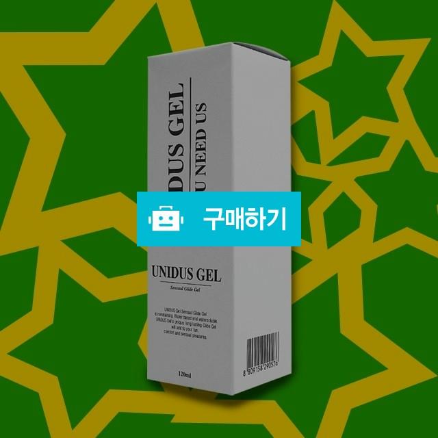 [인더파우치] 가성비 최고 수용성 젤 유니더스 마사지젤 120ml / 인더파우치 / 디비디비 / 구매하기 / 특가할인