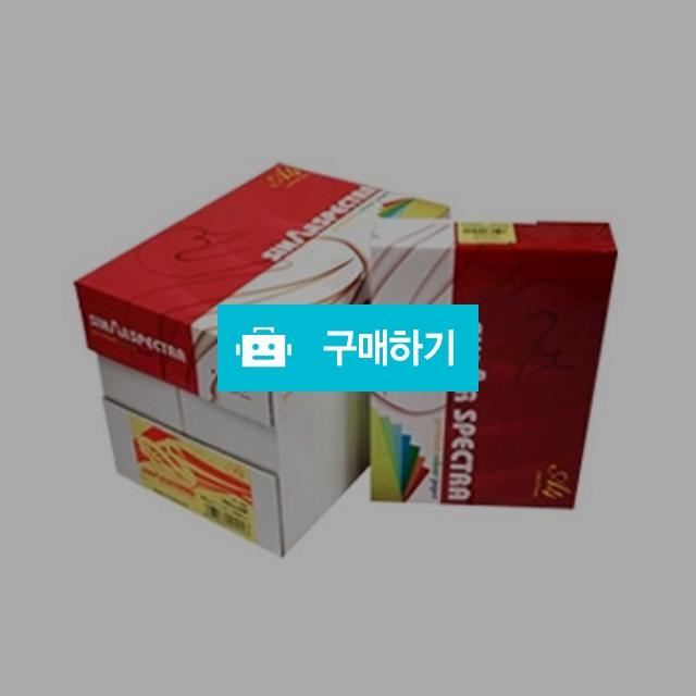 스펙트라 80g A4 1박스 2500매 / 디포원 / 디비디비 / 구매하기 / 특가할인