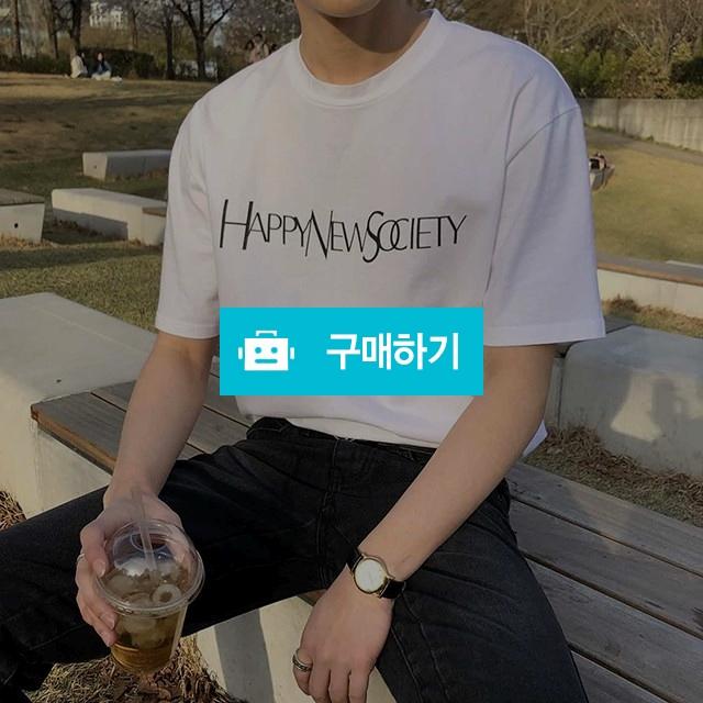 남자 루즈핏 해피 라운드 반팔티 (2color) / 남친룩 민투아이 / 디비디비 / 구매하기 / 특가할인