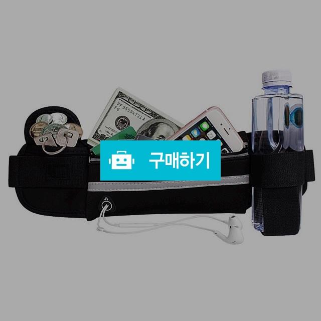 스포츠 헬스 가방 방수 웨이스트백 남자 여자 공용 힙색 / 텐도씨 / 디비디비 / 구매하기 / 특가할인