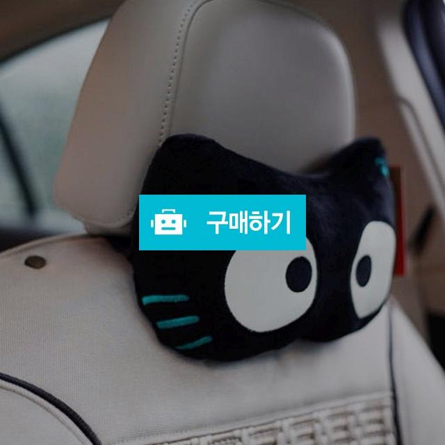 차량용 고양이 캐릭터 목쿠션 / 여우텐님의 스토어 / 디비디비 / 구매하기 / 특가할인