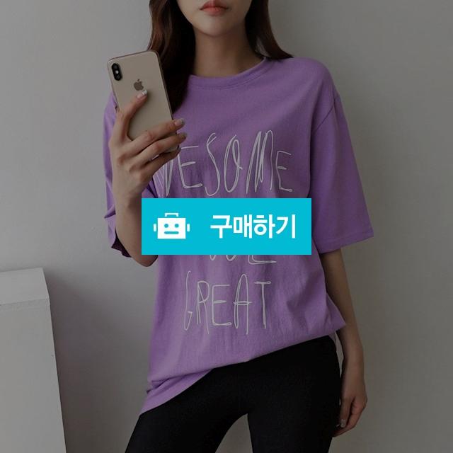 여자 바이올렛 필기체 레터링 루즈핏 반팔 티셔츠 / 옷자락 / 디비디비 / 구매하기 / 특가할인