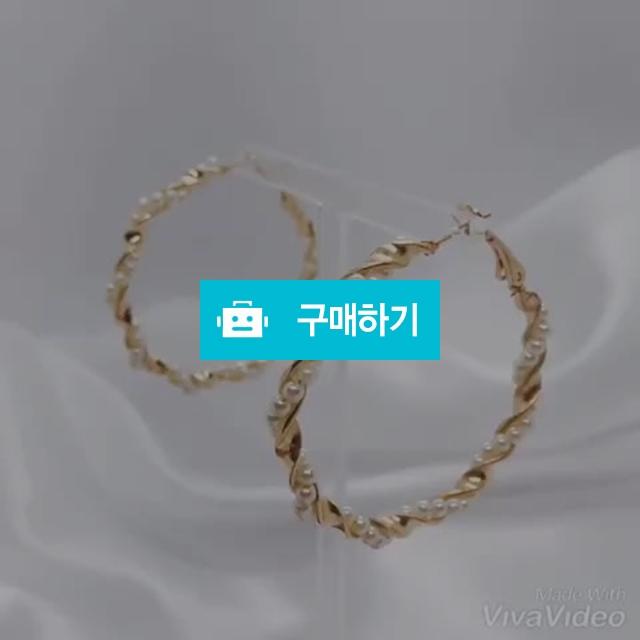 진주 골드 링 귀걸이 / 에뚜왈비주님의 스토어 / 디비디비 / 구매하기 / 특가할인