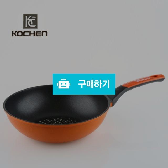 [코첸] 다이아몬드 코팅 궁중팬 28cm / 키친가든 스토어 / 디비디비 / 구매하기 / 특가할인