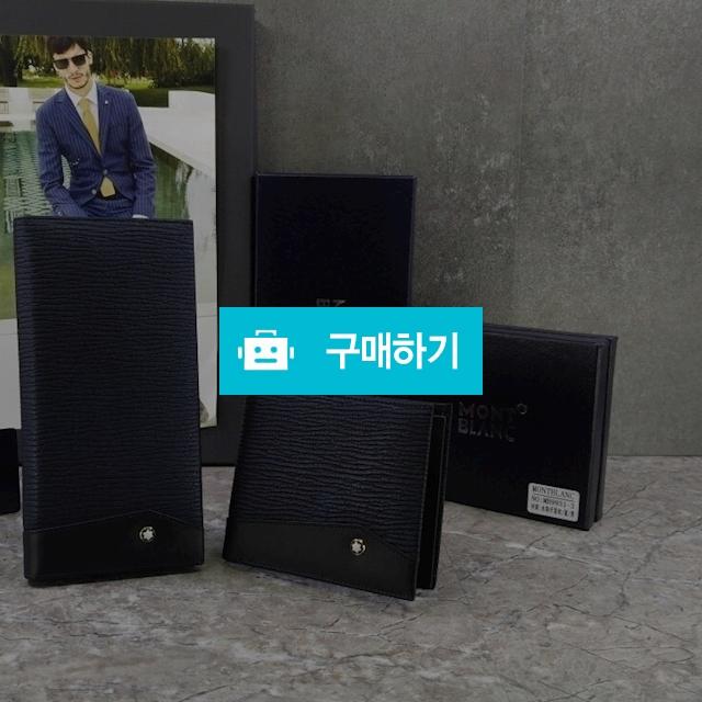MONTBLANC 몽블랑 장지갑 & 반지갑  / 럭소님의 스토어 / 디비디비 / 구매하기 / 특가할인