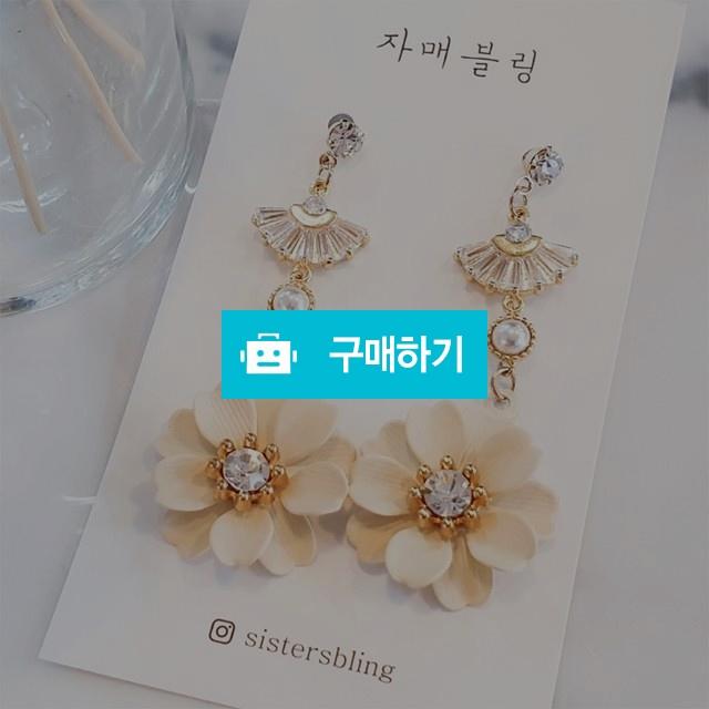 [자체제작]피어난 봄 벚꽃 진주 귀걸이 / 자매블링님의 스토어 / 디비디비 / 구매하기 / 특가할인