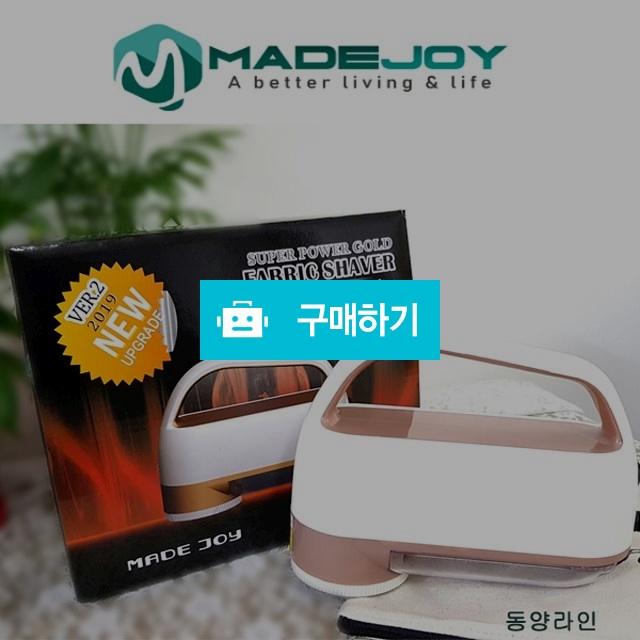 mx-300 / madejoy동양라인님의 스토어 / 디비디비 / 구매하기 / 특가할인