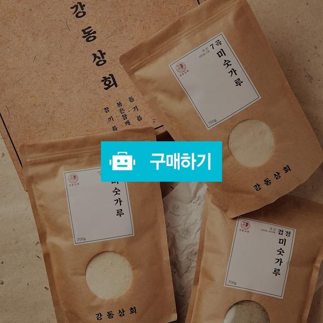 강동상회 건강 미숫가루 선식 / 강동상회 / 디비디비 / 구매하기 / 특가할인
