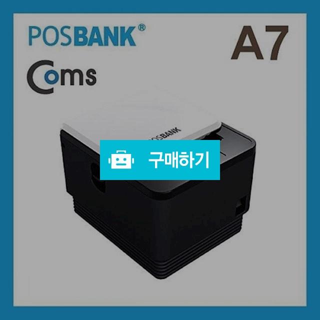 포스뱅크 영수증프린터 A7 POS 프린터 감열지 / 짱9네생활용품 / 디비디비 / 구매하기 / 특가할인