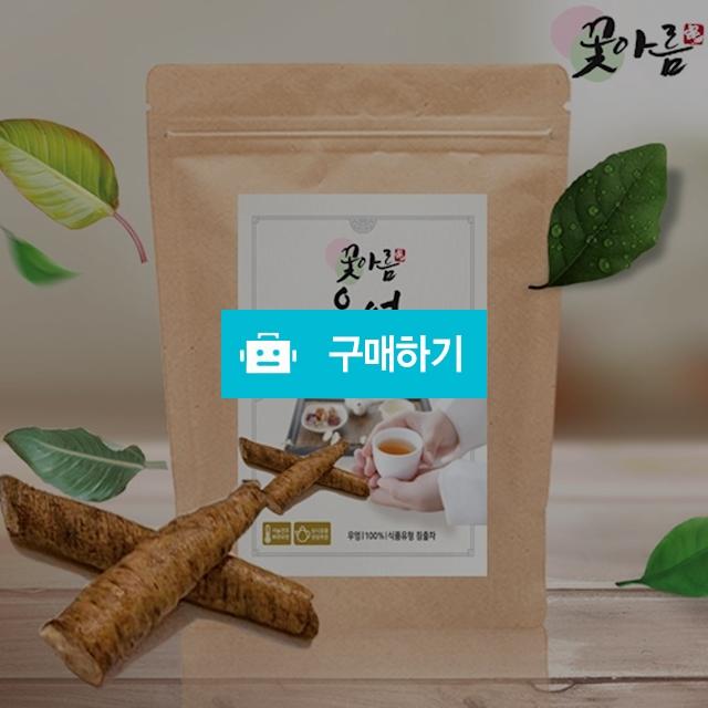 꽃아름 우엉차 티백 100개입 / 꽃아름 / 디비디비 / 구매하기 / 특가할인