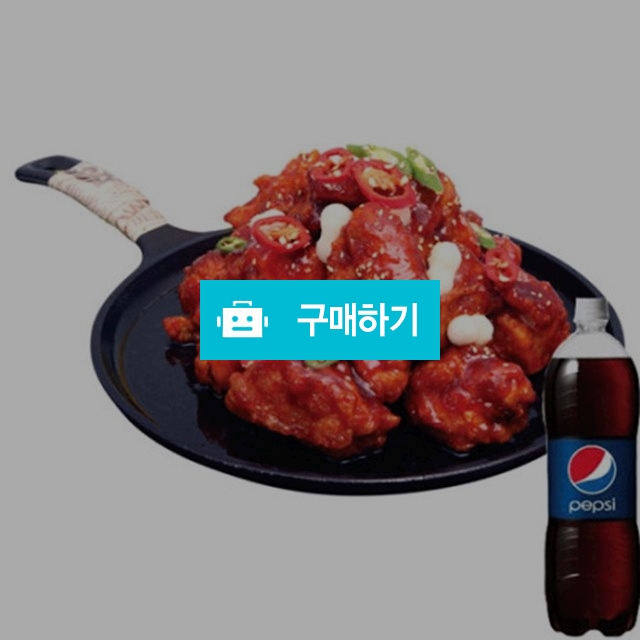 [즉시발송] 컬투치킨 화끈화닭 치킨 + 콜라1.25L 기프티콘 기프티쇼 / 올콘 / 디비디비 / 구매하기 / 특가할인