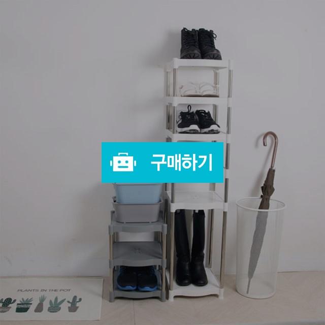 센스 부츠/신발정리대9단 / 해피홈님의 스토어 / 디비디비 / 구매하기 / 특가할인