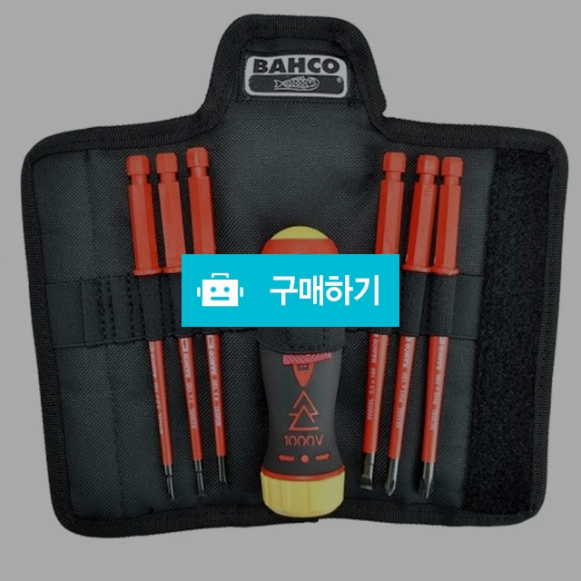 바코 808061 라쳇스크류드라이버세트-절연 1,000V / 신나게님의 스토어 / 디비디비 / 구매하기 / 특가할인