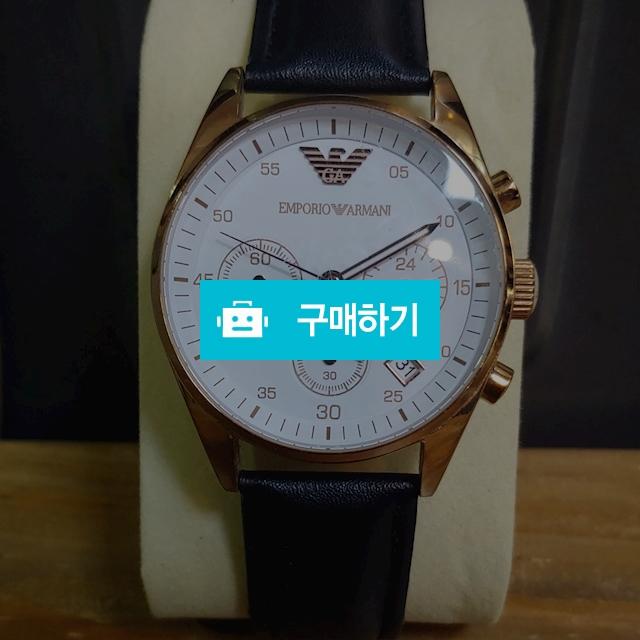 엠포리오 아르마니 남성 시계 AR-5920 / 레트로박님의 스토어 / 디비디비 / 구매하기 / 특가할인