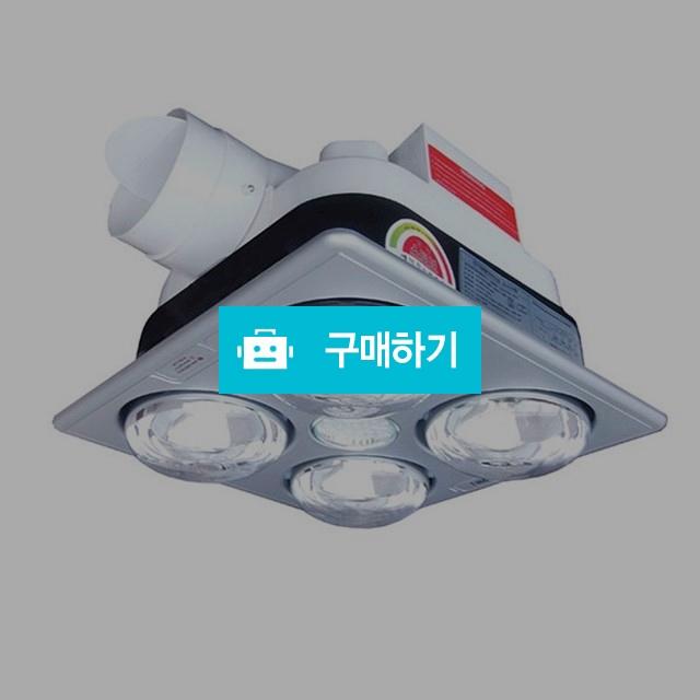 욕실난방기 적외선난방 바스룸마스터 F466 / 감탄스토어님의 스토어 / 디비디비 / 구매하기 / 특가할인