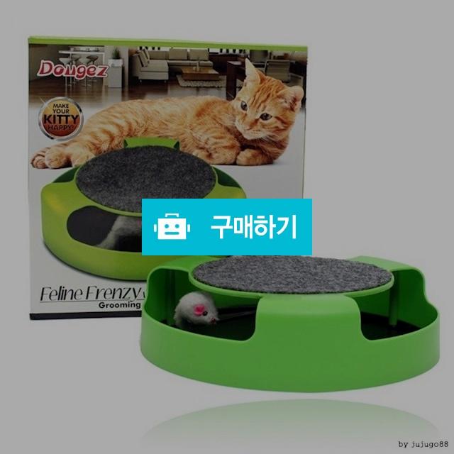 고양이 스크래쳐장난감 불안 스트레스해소 반자동 쥐돌이장난감 / 댕유마켓님의 스토어 / 디비디비 / 구매하기 / 특가할인