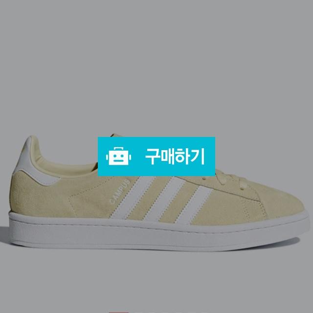 [ ADIDAS ][ UNISEX ] CAMPUS 캠퍼스 / 코알라뷰님의 스토어 / 디비디비 / 구매하기 / 특가할인