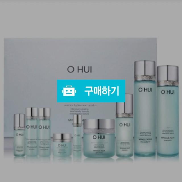 오휘 미라클 아쿠아 4종 스페셜 세트 / 코알라뷰님의 스토어 / 디비디비 / 구매하기 / 특가할인