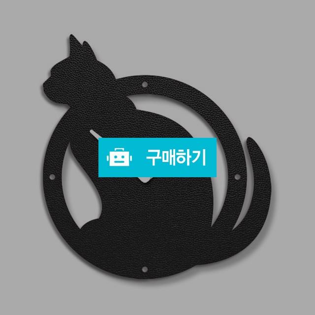 핸드메이드 고양이 무소음 벽시계 Ari-B / 로라디자인 / 디비디비 / 구매하기 / 특가할인