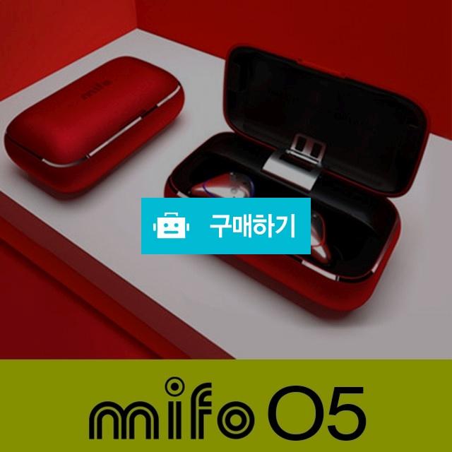 mifo O5 미포 O7 커널형 무선이어폰 / 캡스톤코리아 / 디비디비 / 구매하기 / 특가할인