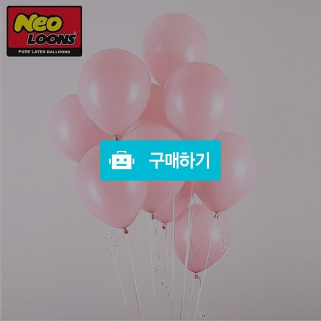 네오텍스 5인치 일반 핑크 라운드 풍선 100개입 / 행복한일만님의 스토어 / 디비디비 / 구매하기 / 특가할인