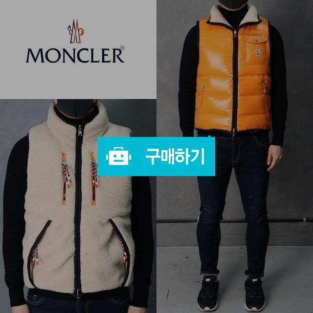 [Moncler] 몽클레어 8FW 리버서블 오리털 양면 패딩조끼  / 럭소님의 스토어 / 디비디비 / 구매하기 / 특가할인