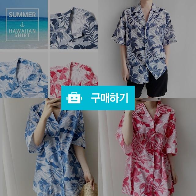 여름 바캉스 오버핏 오픈카라 하와이안 셔츠 / 바비켄 / 디비디비 / 구매하기 / 특가할인