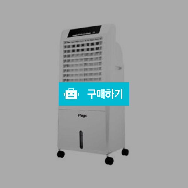 SK매직/CPA-065K/냉풍기/아이스팩/파워냉풍기/냉풍/가정용/업소용/SARA / 사라몰님의 스토어 / 디비디비 / 구매하기 / 특가할인