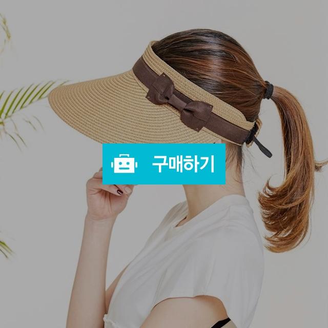 밀짚스타일 햇빛가리개썬캡 / 엔젤야옹님의 스토어 / 디비디비 / 구매하기 / 특가할인